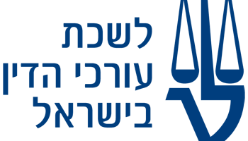 Israel_Bar_Association_logo